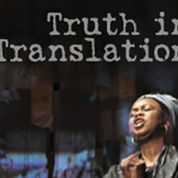event-truthintranslation